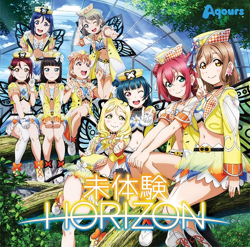 """Love Live! Sunshine!!"" Aqours 4th Single: Mitaiken HORIZON / Aqours"