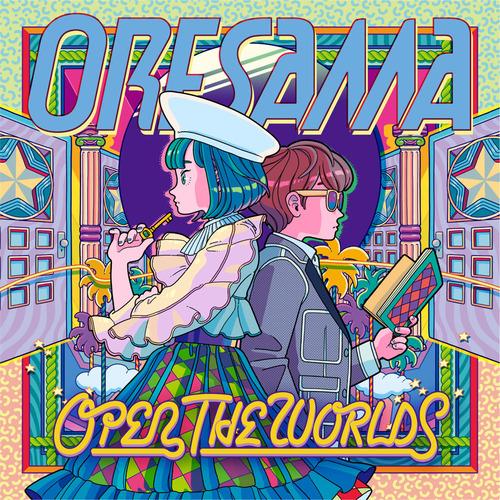 """Hangyakusei Million Arthur (Anime)"" 2nd Season Intro Theme: OPEN THE WORLDS / ORESAMA"
