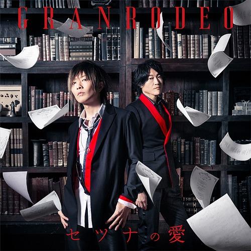 """Bungo Stray Dogs (Anime)"" 3rd Season Intro Theme: Setsuna no Ai / GRANRODEO"