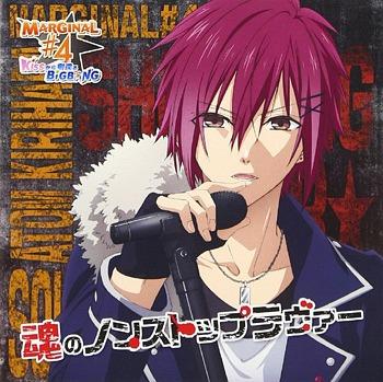 """""""MARGINAL#4 KISS kara Tsukuru Big Bang (Anime)"""" Outro Theme: Tamashii no Non Stop Lover / Kizuna / MARGINAL#4 (Atom Kirihara (Toshiki Masuda) / MARGINAL#4"""