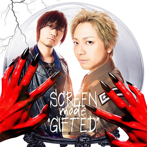"""""""Muhyo & Roji's Bureau of Supernatural Investigation (Anime)"""" Intro Main Theme Song: GIFTED / SCREEN mode"""
