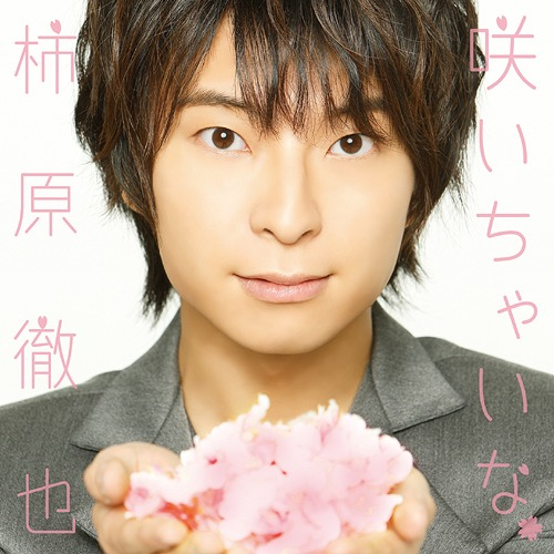 Third Single: Title is to be announced / Tetsuya Kakihara