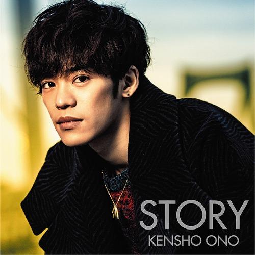 """""""STORY / Kensho Ono"""