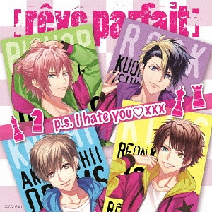 """DYNAMIC CHORD (Anime)"" Intro Theme Song: p.s. i hate you xxx / [reve parfait]"