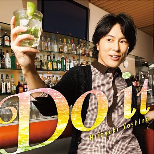 Do it / Hiroyuki Yoshino
