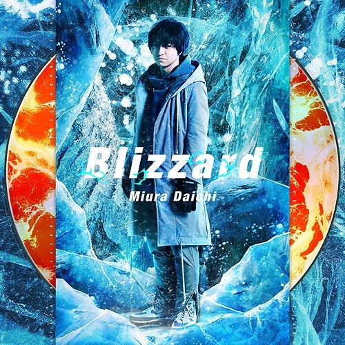 Blizzard / Daichi Miura