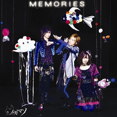 second single major: [memories: 27-01-2010] AVCD-31787