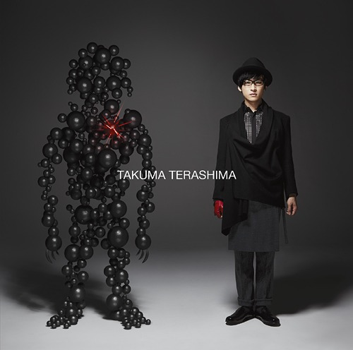 Third Single: Title is to be announced / Takuma Terashima