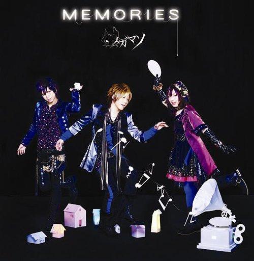 second single major: [memories: 27-01-2010] AVCD-31788