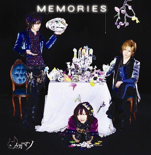 second single major: [memories: 27-01-2010] AVCD-31789
