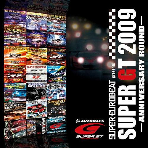 Super Eurobeat Presents Super Gt-anniversary Round- / V.A.
