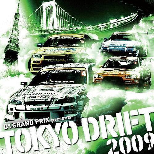 D1 Grand Prix presents Tokyo Drift 2009 / V.A.