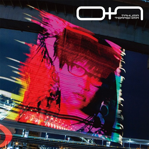 0+1 (Love and Peace) / Takuma Terashima
