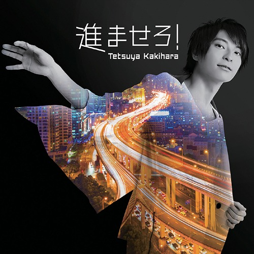 New Single: Title is to be announced / Tetsuya Kakihara