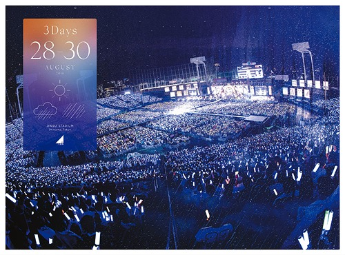 4th YEAR BIRTHDAY LIVE 2016.8.28-30 JINGU STADIUM / Nogizaka46