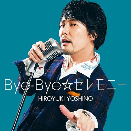 Bye-Bye Ceremony / Hiroyuki Yoshino
