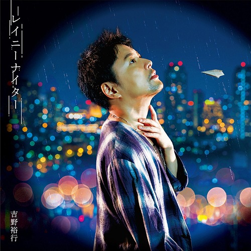 4th Single: Title is to be announced / Hiroyuki Yoshino