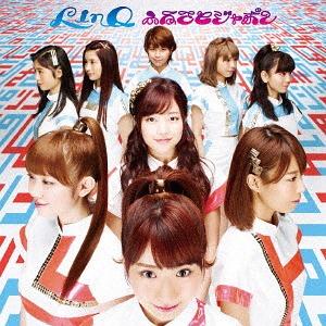 Furusato Japon / LinQ