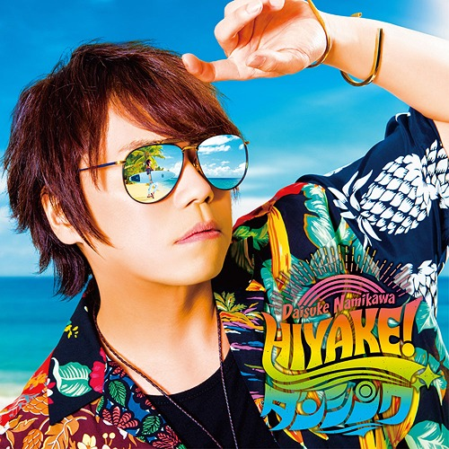 6th Single: Title is to be announced / Daisuke Namikawa