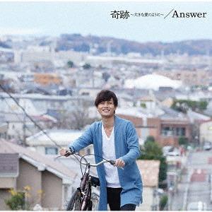 Answer / Kazuki Kato