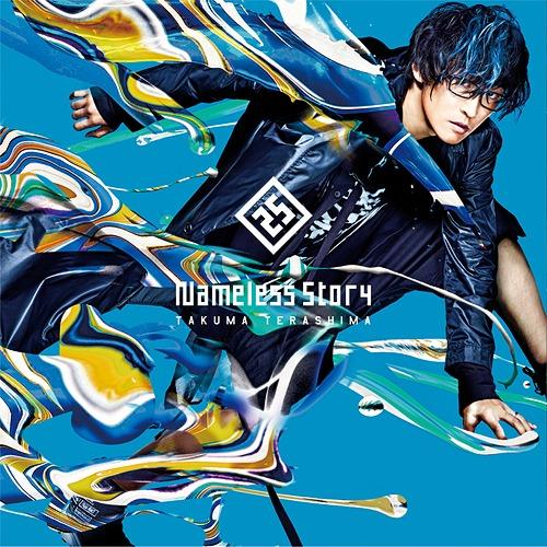 """That Time I Got Reincarnated as a Slime (Anime)"" Intro Theme Song: Nameless story / Terashima Takuma"