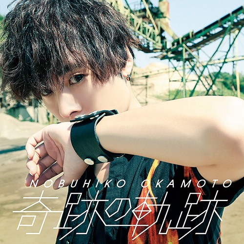 5th Single: Title is to be announced / Nobuhiko Okamoto