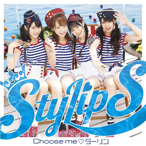 """Kono Naka ni Hitori, Imoto ga Iru! (Anime)"" Intro Theme: Choose me Darling / StylipS"