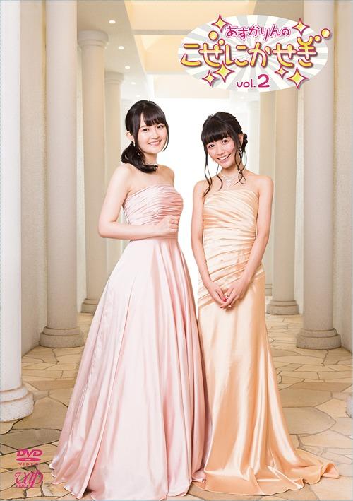 Asuka Rin no Kozeni Kasegi / Asuka Nishi, Karin Ogino