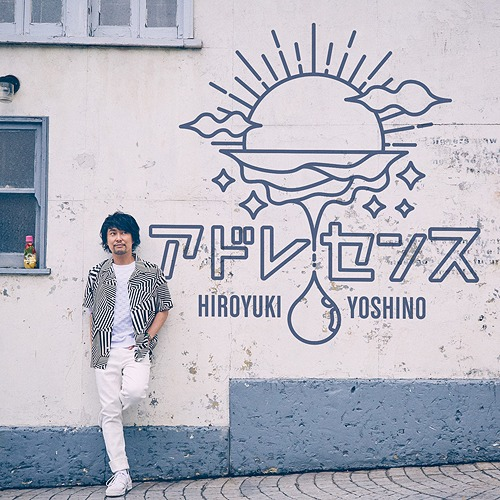 Single: Title is to be announced / Hiroyuki Yoshino