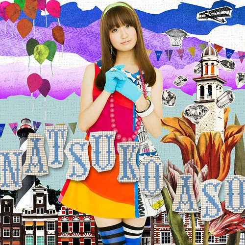 New Album (Title is to be announced) / Natsuko Aso