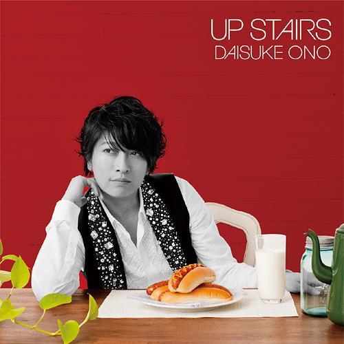 Up Stairs / Daisuke Ono