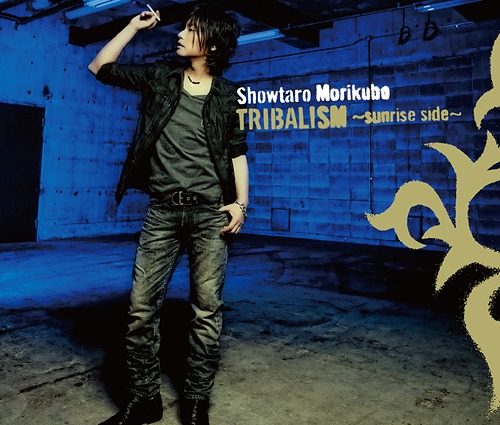 Mini Album: Title is to be announced / Shotaro Morikubo