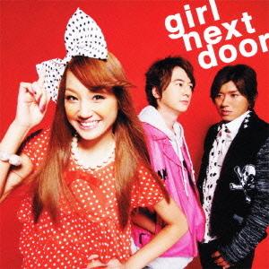 Dada Para!! / girl next door (Edition B)