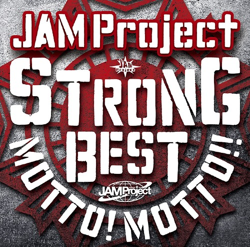 JAM Project 15th Anniversary Strong Best Album Motto! Motto!! -2015- / JAM Project