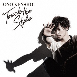 New Mini Album: Title is to be announced / Kensho Ono