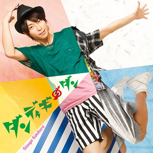 Fourth Mini-Album: Title is to be announced [Regular Edition] / Tetsuya Kakihara