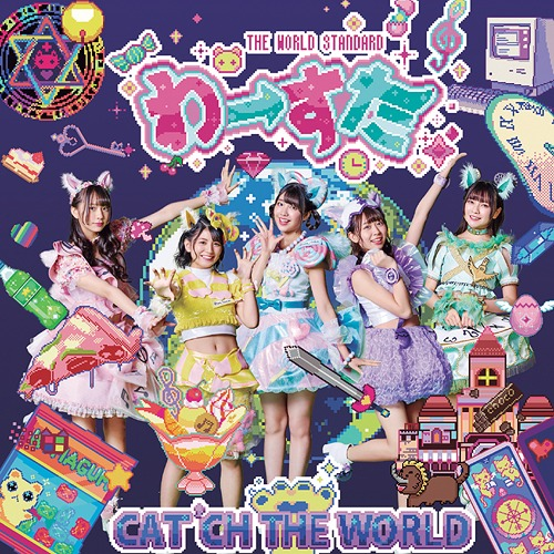 Cat'ch The World / Wa-suta