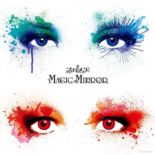 MAGIC MIRROR / Feromen