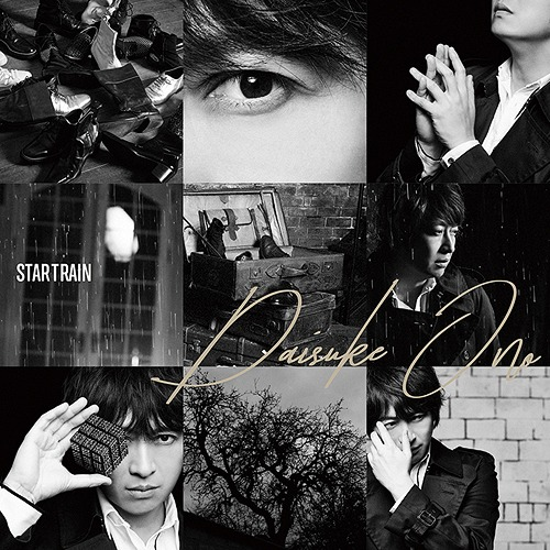 New Album: Title is to be announced / Daisuke Ono