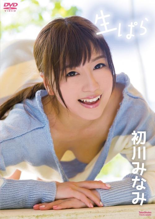 Nama Para Hatsukawa Minami / Minami Hatsukawa