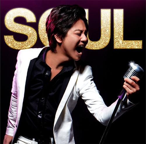 Soul / SCREEN mode