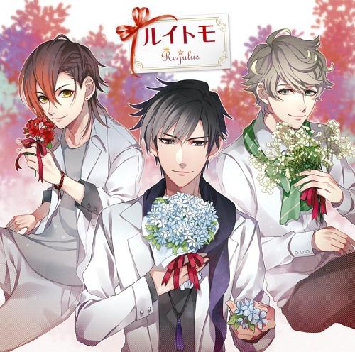 Rui Tomo / Regulus <Tatsuhiko Kaname (CV: Shoichiro Oomi), Toma Kamiya (CV: Yojiro Itokawa), Itsuki Nagata (CV: Ippei Matsuoka) from Gekidan Altair>