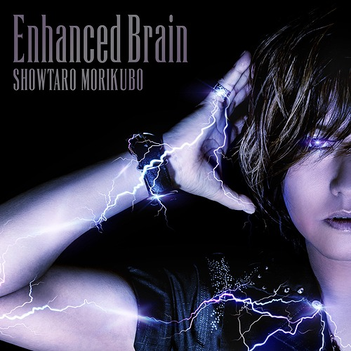 Enhanced Brain / Shotaro Morikubo