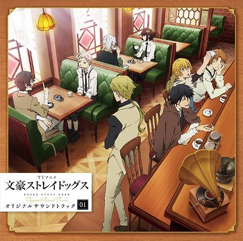 """Bungo Stray Dogs (Anime)"" Original Soundtrack / Animation Soundtrack (Music by Taku Iwasaki)"