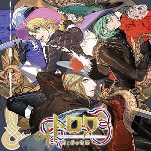 Uta no Prince Sama Shining Masterpiece Show / Camus (CV: Tomoaki Maeno), Sho Kurusu (CV: Hiro Shimono), Ai Mikaze (CV: Shota Aoi)
