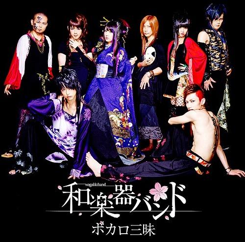 Vocalo Zanmai / Wagakki Band