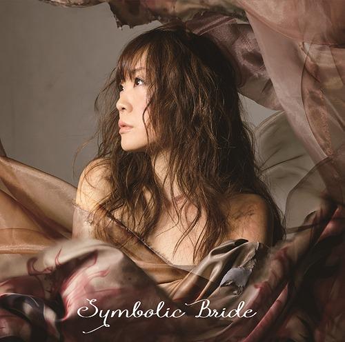 Symbolic Bride / Masami Okui