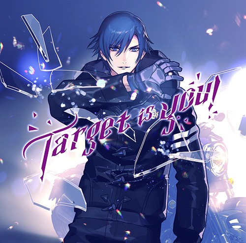 Uta no Prince-sama Solo Best Album Ichinose Tokiya: Title is to be announced / Tokiya Ichinose (Mamoru Miyano)