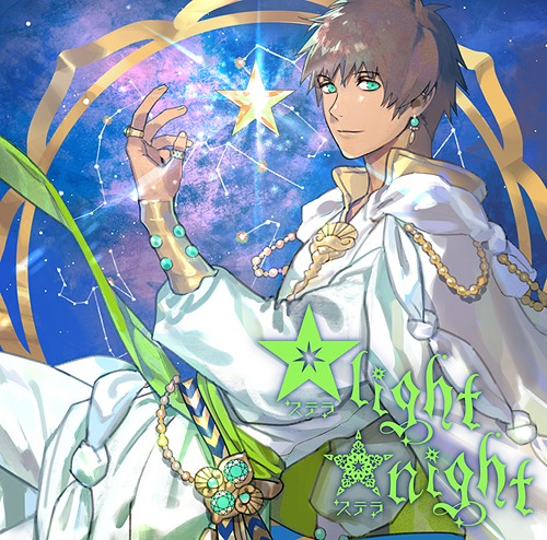 Uta no Prince-sama Solo Best Album Aijima Cecil: Title is to be announced / Cecil Aijima (Kosuke Toriumi)