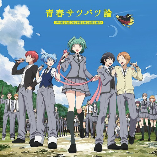 [BenfileMP3] Assassination Classroom OP & ED